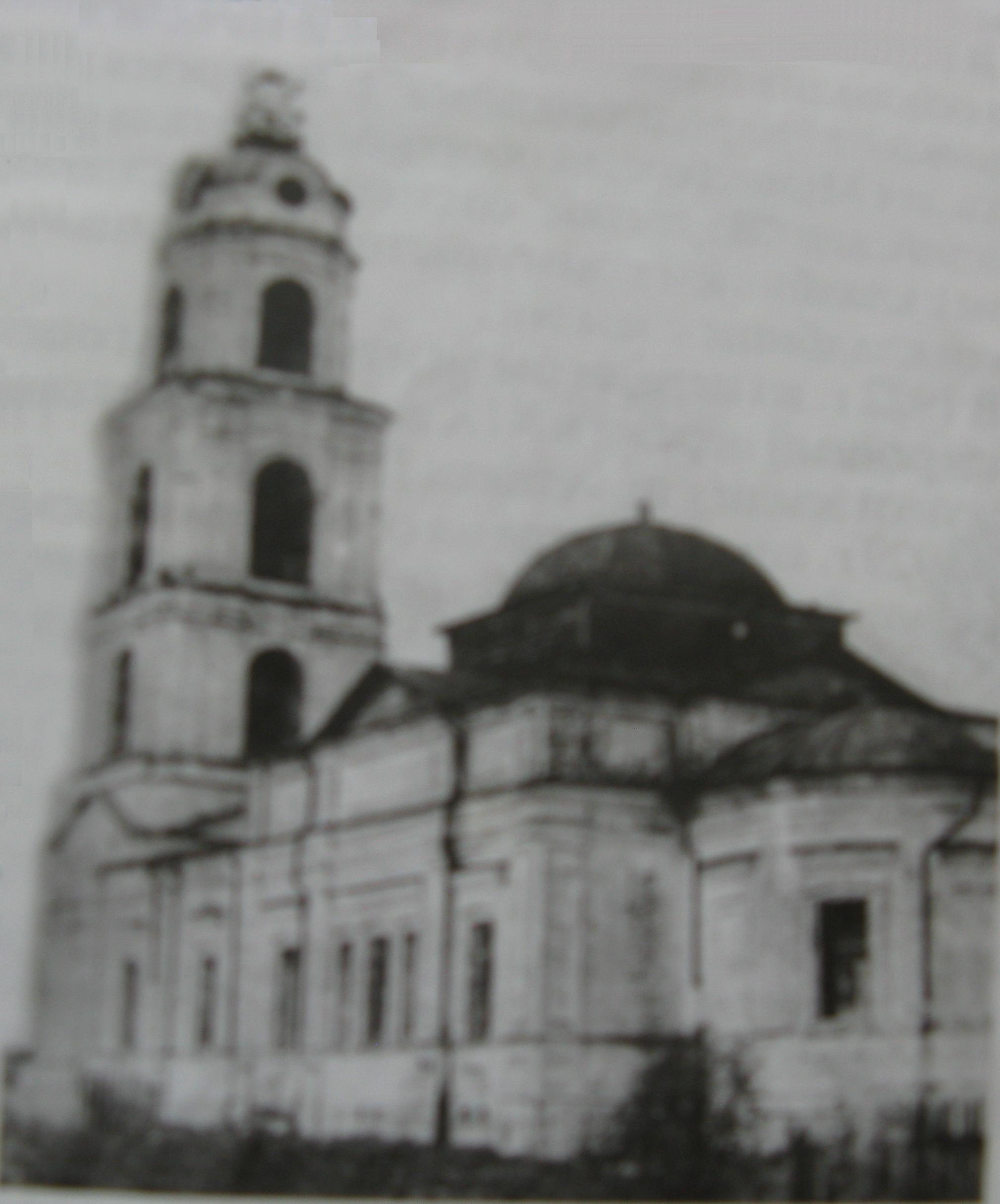 Внешний вид храма в 1960-е гг.