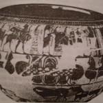 Бракосочетание Фетиды и Пелея, динос, ок. 580 г. до н.э., Лондон, Британский музей