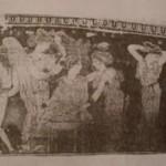 Мифологические браки, эпинетрон, ок. 420 г. до н.э.