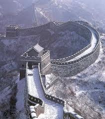 Китай. Часть вала из камня. 1