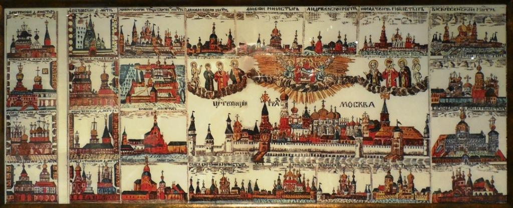 Рисунок 2.Гравюра «Вид Москвы с монастырями (Церковный град Москва)»