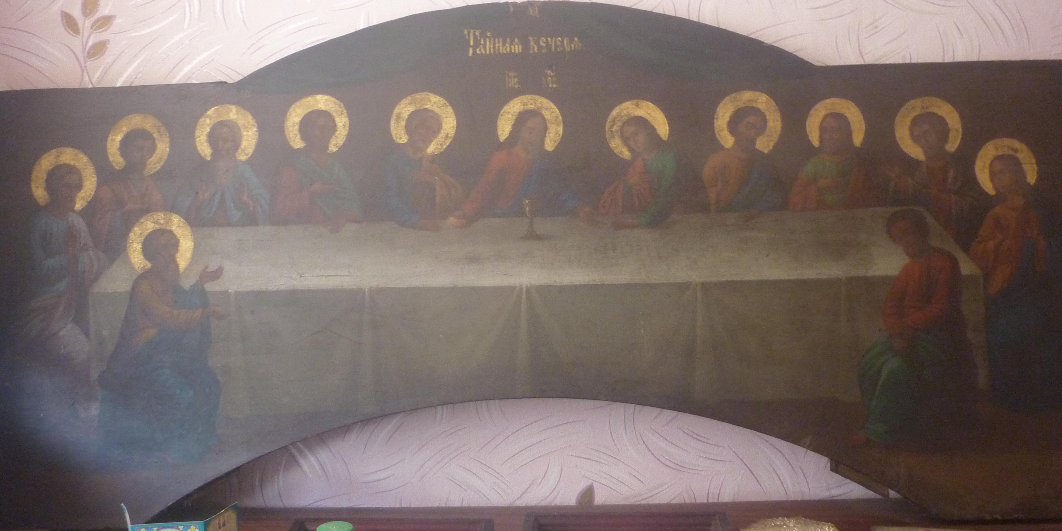 Рис. 4. Икона «Тайная вечеря» из иконостаса храма Воскресения Христова в Тихоново.